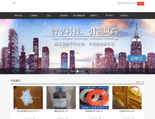 sailigongmao.com screenshot