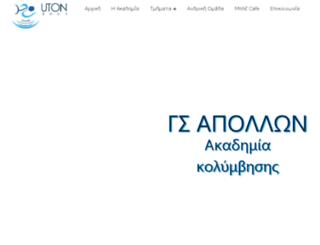 sailnet.gr screenshot