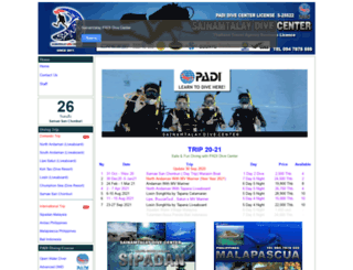 sainamtalay.com screenshot