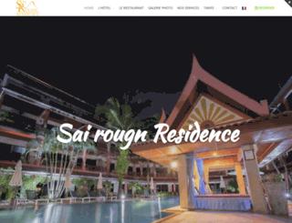 sairougnresidence.com screenshot