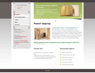 sak.lv screenshot