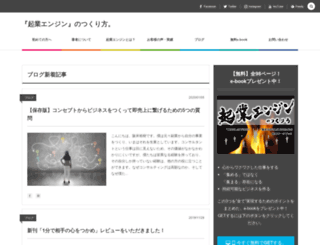 sakai-hiroki.com screenshot