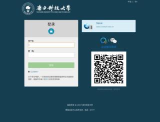 sakai.sustc.edu.cn screenshot