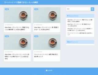 sakakien.com screenshot
