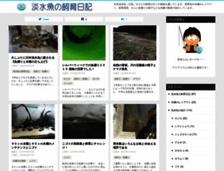 sakanashiiku.com screenshot