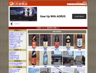 sakeno.com screenshot