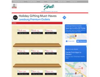 sakhiexpress.epapr.in screenshot