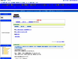 saku567.com screenshot