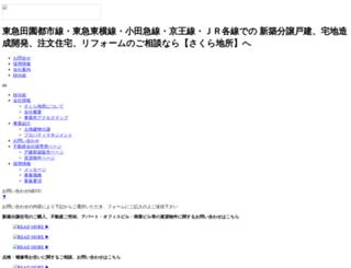 sakura-inc.info screenshot