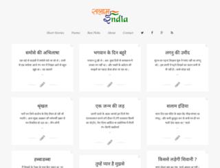 salaamindia.net screenshot