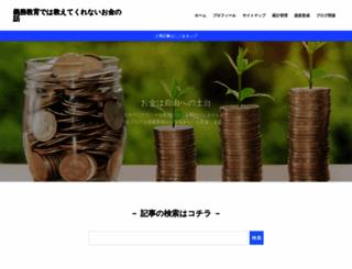 salafi.net screenshot