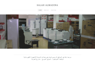 salahalmadina.com screenshot