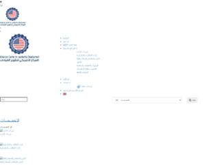 salamalaysia.com screenshot