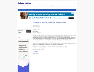 salarylettersamples.blogspot.com screenshot