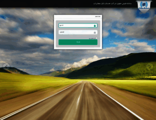 salaryweb.tci1.ir screenshot
