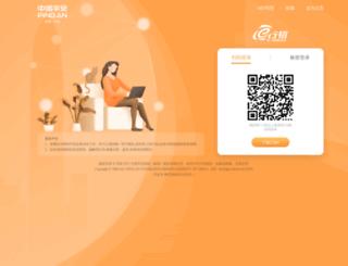 sales.pa18.com screenshot
