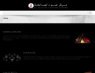 salhiya1.com screenshot