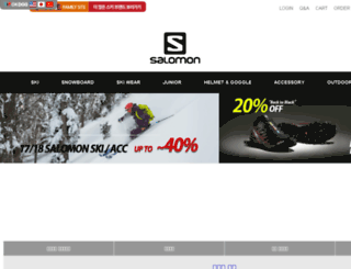 salomonkorea.net screenshot