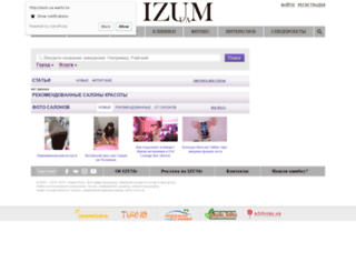 salon.izum.ua screenshot