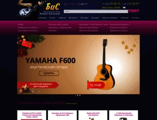 salonbis.ru screenshot