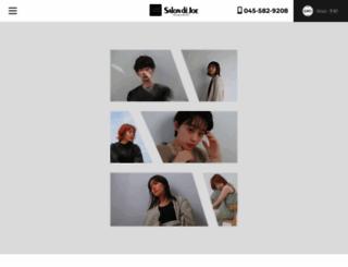 salondejoe.jp screenshot
