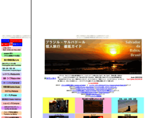 salvador.yu-yake.com screenshot