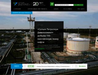 salympetroleum.ru screenshot