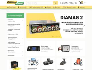 samara-stavr.ru screenshot