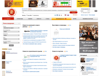 samara.dvery.eu screenshot