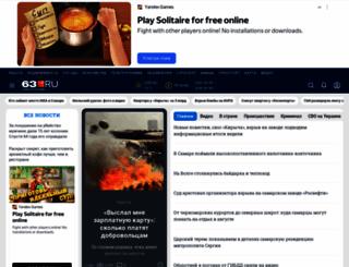 samara24.ru screenshot