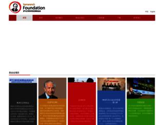 samaranchfoundation.org screenshot