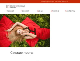 samborskaya.com screenshot