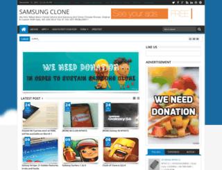 samclone.blogspot.com screenshot