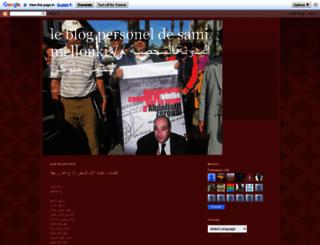 sami740.blogspot.com screenshot