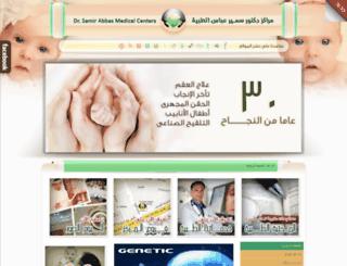 samirabbas.net screenshot
