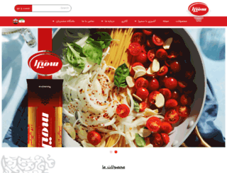samiramacaron.com screenshot