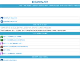 samitv.wapka.mobi screenshot