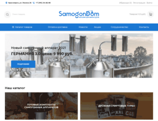 samogondom.com screenshot