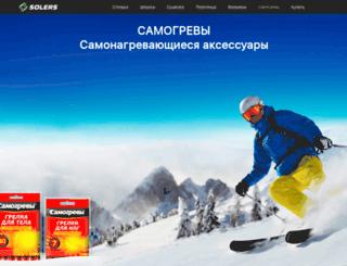 samogrev.ru screenshot