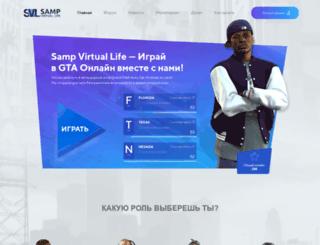 samp-vl.su screenshot