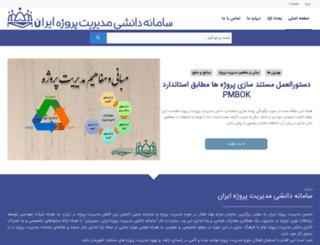 sampiran.com screenshot