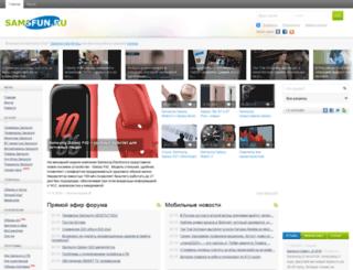 samsung-fun.ru screenshot