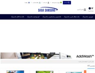 samsung-saba.com screenshot