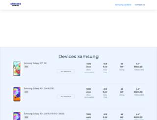 samsung-updates.com screenshot