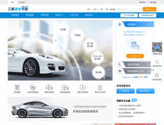 samsunganycar.com screenshot