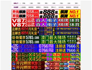 samsungsoccer.com screenshot