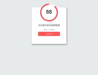 samui-select.com screenshot
