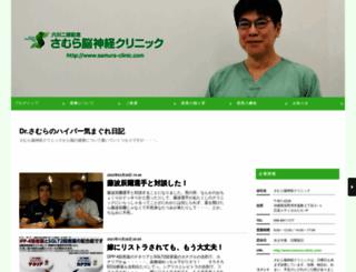 samura001.ti-da.net screenshot
