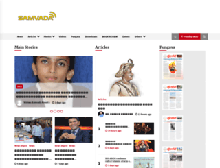 samvada.org screenshot