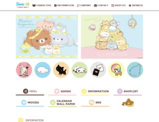 san-x.jp screenshot